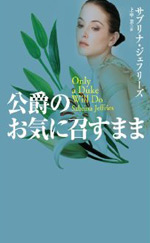 Japanese Edition