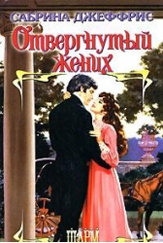 Russian Hardcover Edition
