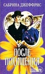 Russian Edition