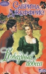 Russian Softcover Edition